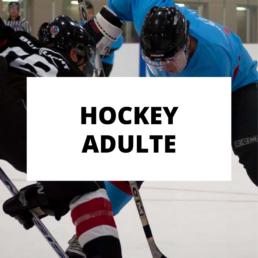 Hockey Adulte Groupe de Hockey Atlantique